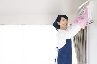清掃の方法とポイント