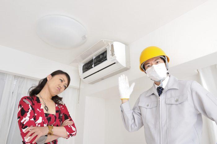 賃貸のエアコンクリーニング